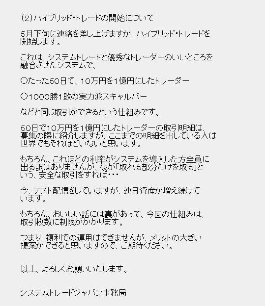畑岡宏光2ch2