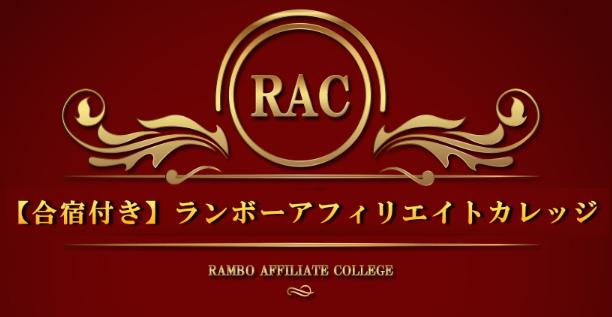racLP
