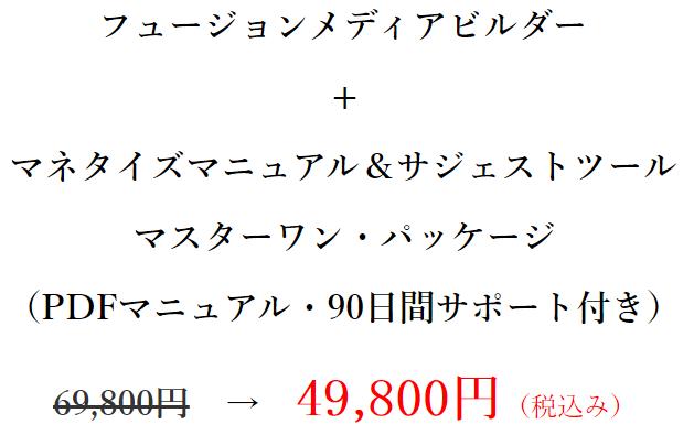 fmb%e5%80%a4%e6%ae%b590