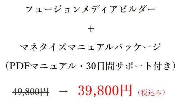 fmb%e5%80%a4%e6%ae%b530
