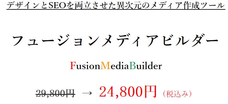 fmb%e5%80%a4%e6%ae%b5