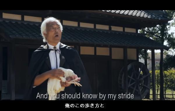 謎の中毒性?チキン・アタック石井健雄~鶏攻撃の術~