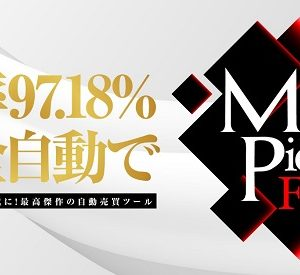 【EA検証中】TAMURA氏「マスターピースFX」勝率97%は本当か?