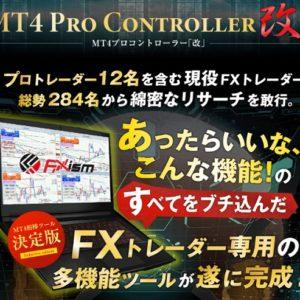 【実践動画】及川圭哉氏のプロコン改と天才チャートでFXトレードしてみたわ!